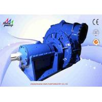 Quality 450mm Front Disassembly WN Centrifugal Dredging Pump High Efficiency Without Leakage wholesale