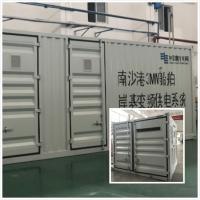 Buy cheap Stainless Steel Containerised Substation 1000 KVA High Mechanical Strength from wholesalers