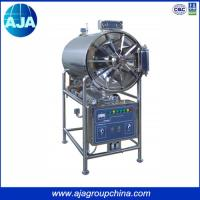 Quality Full Stainless Steel Horizontal Cylindrical Type Autoclave Machine wholesale