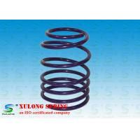 Quality Purple Powder Coated Automotive Coil Springs , Street Performance Lowering Springs wholesale