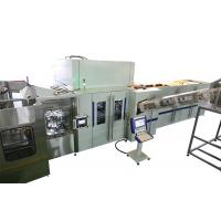 Buy cheap Low Noise Automatic Soda Water Blowing Filling Capping Machine For PET Bottle from wholesalers
