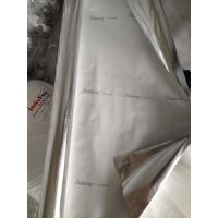 China 1-2m Width Reinforced Roofing Radiant Barrier Foil 96-97% Reflectivity on sale
