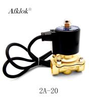 China Plastic Solenoid Valve For Water Flow Control IP68 With Diaphragm For Water Line on sale