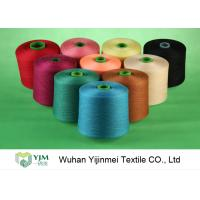 Quality Bright Virgin Dyeable 100 Polyester Staple Yarn Low Breaking Elongation wholesale