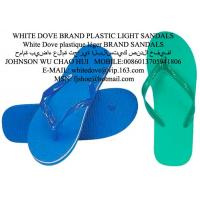 Quality 2013 white dove promotional wholesale inexpensive 790 slipper for men 6 wholesale
