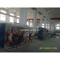 Quality 50KW 380V PVC Pipe Extruder Machine for Drinking Water Supply Hose wholesale