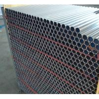 Quality Silver Anodize Custom Aluminium Extrusion Round Tube For Aluminum Fence wholesale