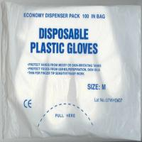 Quality Ly Medical PE Disposable Gloves (LY-PEG-S) wholesale