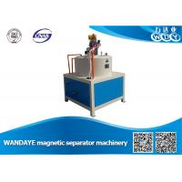 Quality High Intensity Magnetic Separator Machine Automatic Electromagnetic Separator For Slurry wholesale