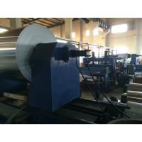 Quality Steel Strip Colour Coating Line 40m - 150m / min For Galvanised Plate / Common Steel Plate wholesale