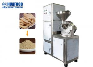 China Fully Automatic Food Pulverizer/Grain Mill Machine/Spice Powder Grinder on sale