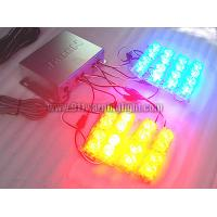 Quality (HA-885) 4X8 LED Grill light, 32pcs 1W LEDs, 12VDC, Waterproof wholesale