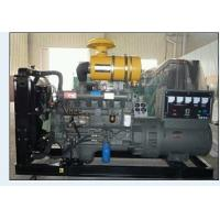 Quality Low cost good quality 135KVA diesel generator set China manufacturer direct sell wholesale