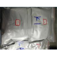 Quality 500g 1kg 99% Injectable EQ / Equipoise / Boldenone Undecylenate Powder Clinical Use wholesale