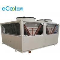 Quality 44HP R404a Cooling Compressor Condensing Refrigeration Unit For Industry Freezer wholesale