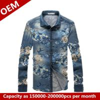 Buy cheap 2014 New Design oxsford silk screen printing shirts from wholesalers