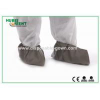 China Professional Medical Grey Disposable Waterproof Boot Covers PP Plus PE on sale