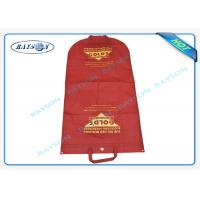 Quality Durable 70gsm - 150gsm Printed Polypropylene Non Woven Suit Cover for Suit Dustproof wholesale