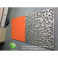 perforated 3mm metal aluminum cladding panel with powder coated for facade curtain wall solid panel single panel