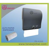 China ZH-A306 Plastic Paper Towel Dispenser on sale