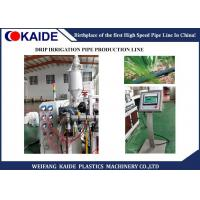 Cheap 15m/min Round Drip Irrigation Pipe Production Line /  China Cheap drip irrigation pipe making machine for sale