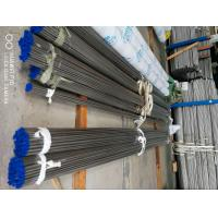 """Quality 1 / 2 - 48"""" UNS S31703 317l Stainless Steel Pipe Seamless ASTM A213 A249 A312 wholesale"""