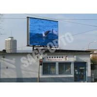 Quality Commercial Event LED Video Wall Screens Outdoor Mesh Screen Curtains wholesale