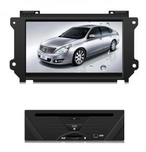 Quality Nissan Teana Car GPS Navigation System Electronic / Mechanical Anti-Shock wholesale