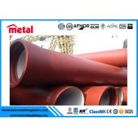 Quality GR.B PSL1 FBE Coated Pipe , ERW Epoxy Coated Steel Tube For Oil Transportation wholesale