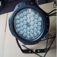 Buy cheap Outdoor Led Flood Lights 18W RGB LED Flood Landscape Light from wholesalers
