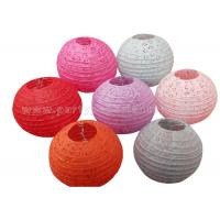 Quality Colorful Eyelet Home decorating paper lanterns for birthday party , celebration wholesale