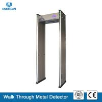China UB 600 Walk Through Metal Detector 6/12/18 Zones Easy Assembly With LCD Screen on sale