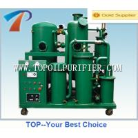 Quality High cleanness transformer oil purification machine recycled seriously deteriorated oil,oil discoloration wholesale