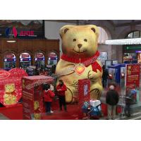 Quality Gold Bear Character Inflatable Advertising Balloons In Valentine's Day wholesale