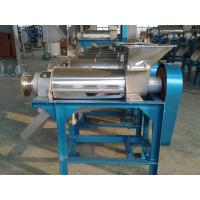 China Spiral Fruit Juice Extractor Machine on sale