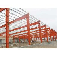 Quality Self Design Prefab Workshop Buildings , Industrial Structural Steel Workshop wholesale