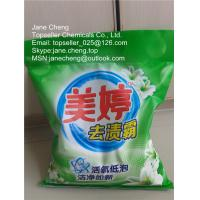 China laundry detergent for both hand wash and automatic wash, lemon fragrance. on sale