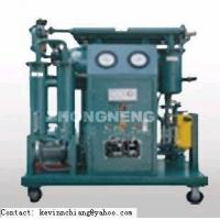 Quality Best Transformer Oil Purifier/ Oil Recycling System wholesale