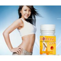 China USA Trim Fast Advanced Slim Soft gel weight loss pills for women on sale