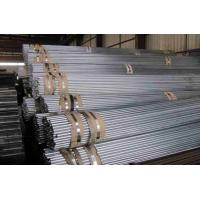 China High Tensile Tantalum Capillary Tube For Glass - Lined Containers on sale