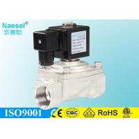 China Stainless Steel Air Ride Solenoid Valves , Direct Lifting 2 Way Hydraulic Solenoid Valve on sale