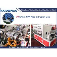 China Double Outlet PPR Pipe Production Line Speed 70m/min PPR Water Pipe Extruder Machine on sale