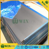 Quality 5083 H321 Marine Grade Aluminum Sheet , Aluminium Plain Sheet For Construction wholesale