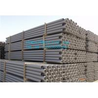 Quality Large Diameter CPVC /UPVC pipe for water system wholesale