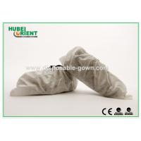 China No Reusable Nonwoven Shoe Covers With Elastic Rubber Mouth on sale