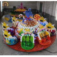 Quality Indoor / Outdoor Crazy Dance Ride Amusement Equipment Magic Lamp Ride wholesale
