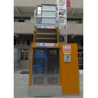 Quality Vertical Transportation Building Site Hoist Internal Cage Size 3.2L * 1.5W * 2.35H Meter wholesale