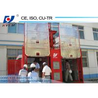 China 11KW Lifting Manual Lift Material Elevator Lifter Construction Passenger Hoist on sale