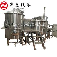 China 380V Mini 3 Vessel Brewhouse Equipment 0 - 80KW Power Electric / Steam Heating on sale