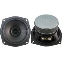 Quality 90dB 2-way Coaxial Car Speakers 5.25inch 30 Watts For Home Audio System wholesale
